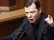 ляшко, порошенко, расследование, конституция украины, децентрализация, особый статус донбасса