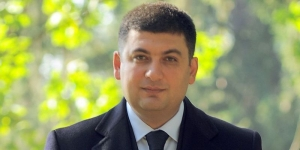 Гройсман, Яценюк, премьер-министр, Украина