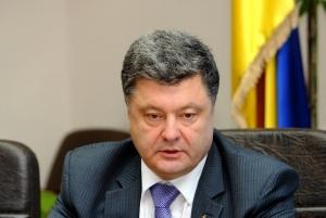 порошенко, украина, блокпосты, нацгвардия, экономический режим