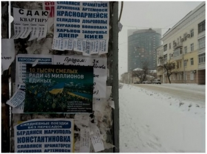 казанский, акция, фото, митинг,  2014, донецк, днр, украинцы, патриоты, донбасс, новости украины