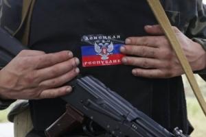 новости Донецка, война в Донбассе, СБУ, Мариуполь, юго-восток Украины, ДНР, армия Украины