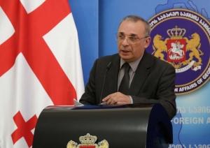 новости украины, одесские новости, саакашвили назначен губернатором главой одессы, гражданство грузии, 1 июня, мид грузии
