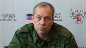 Басурин, ДНР, обстрелы, ВСУ, позиции, ранены