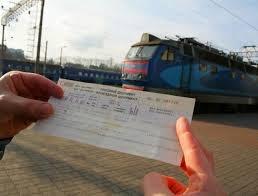 луганск происшествия, ато, железная дорога, общество