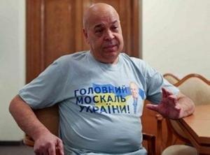 закарпатская ога, губернатор, москаль, порошенко