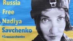 савченко надежда, политика, пасе, общество, россия, айдар, лнр
