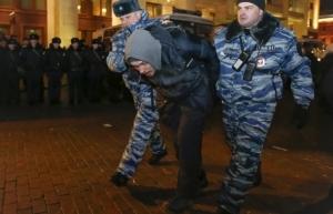 навальный, москва, новости россии, происшествия, общество, полиция