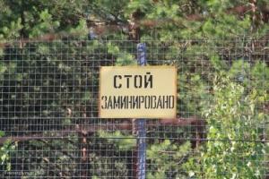 АТО, Юго-восток Украины, происшествия, новости донбасса, новости украины, общество