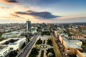 Донецк, ситуация в Донецке, Украина, мэрия Донецка, Александр Лукьянченко, поселок октябрьский, больница 21