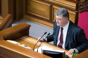 порошенко петр, нато, политика, общество, армия украины