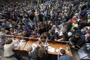 МВД, СБУ, Северодонецк ,чиновник, референдум, Луганск, уголовное дело