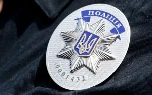Полтавская область, Убийство, Полиция