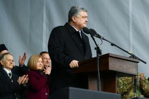 порошенко, киев, нато, ес, выборы, политика