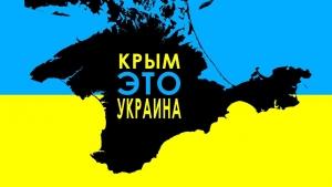 украина, крым, стратегия, реинтеграция, снбо, кабмин, джапарова, социологический опрос, документ
