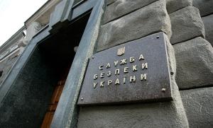 СБУ, Украина, Российская разведка, Харьков, Агентура, Криминал