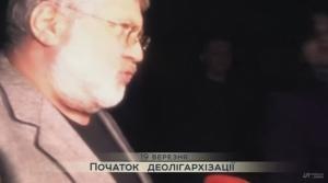 Порошенко, новости Украины, политика, коломойский
