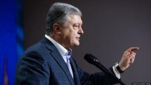 Порошенко, Украина, политика, британия, гонтарева, приватбанк, нбу