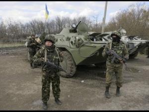 мид украины, ато, перебейнис