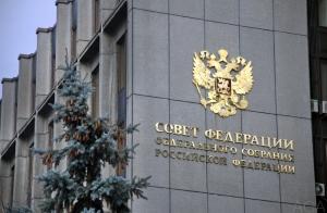 новости, Порошенко, санкции, Россия, реакция, Совфед РФ