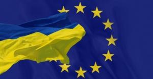 импортные пошлины, ес, украина, ассоциация укрианы с ес, экономика, торговля, политика