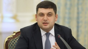 Владимир Гройсман, Харьков, Цена на газ, Снижение тарифов