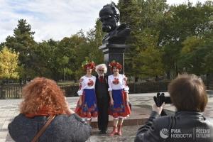 съезд украинской диаспоры, Заур Смирнов, новости Украины, Крым, новости России