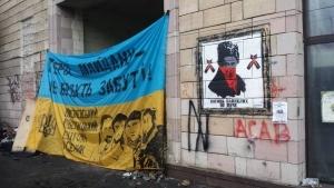 Новости Украины, новости Киева, общество, происшествия, Майдан