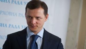 ляшко, радикальная партия, новости украины, минские договоренности, политика, донбасс, особый статус донбасса, юго-восток украины, днр, лнр, выборы в днр и лнр