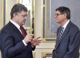 джейкоб лью, петр порошенко, сша, украина, мвф, экономика, политика