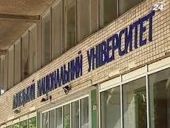 ДонНУ, ДНР, Винница, образование, переезд, преподаватели