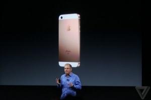 iPhone SE, Apple, Apple Event? смартфон, презентация
