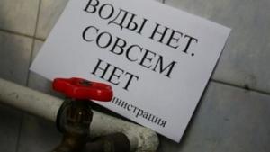 луганская область, лнр, восток украины, происшествия, армия украины, ато, вода