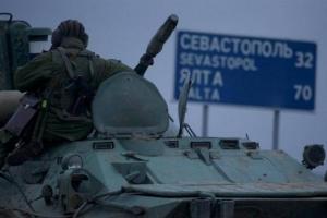 пономарев, крым, референдум, аннексия, оккупация, украина, россия