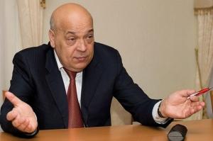 москаль, лнр, луганск, министр культуры, украина
