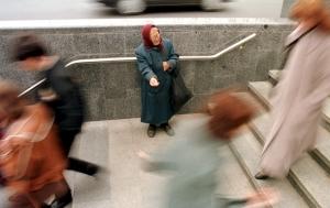 бедность в украине, средний класс, уровень жизни, опрос