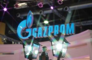 политика. газпром, ляшко, новости украины, происшествия