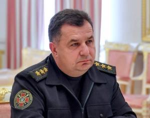 Полторак, министр обороны Украины, общество, Порошенко, Верховная рада, Нацгвардия