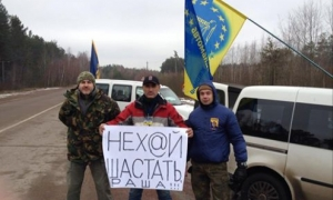 Украина, Житомир, Белоруссия, Россия, транзит, политика, общество, экономика, блокада