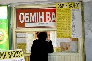 днр, донецк, пункт обмена валют, донбасс, общество, новости украины