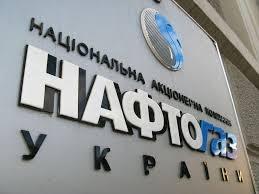 Газпром, Нафтогаз, Украина, Россия, поставки газа