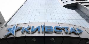 мтс, киевстар, луганск, восток украины, донбасс, мобильная связь