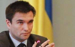 Украина, МИД Украины, Павел Климкин, Греция, ратификация, Ассоциация Украина-ЕС, Евросоюз, политика, общество