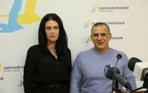 Одесса, Автомайдан, суд, МВД, следственный изолятор
