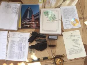 чернушенко, глава апелляционного суда, обыск