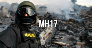 украина, россия, мн17, фсб, донбасс, ато, спецслужбы