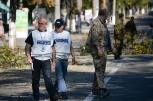 ОБСЕ, Украина, беспилотники, Россия, выборы, ДНР, Донецкая республика, Донбасс, АТО, Нацгвардия, армия Украины