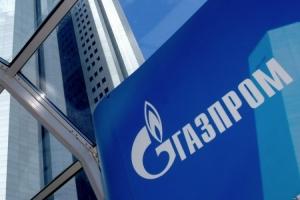 АМКУ, Газпром, штраф, газ, транзит, Украина