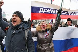 донецк, днр, оккупация, украина, донбасс, россия, пропаганда