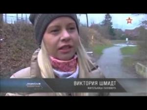 Россия, Германия, СМИ, пропаганда