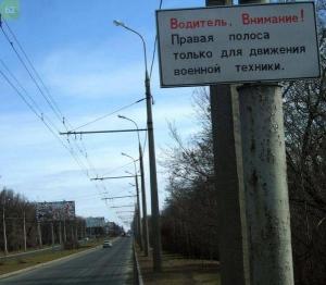 донецк, ато, днр. восток украины, происшествия, общество, макеевка